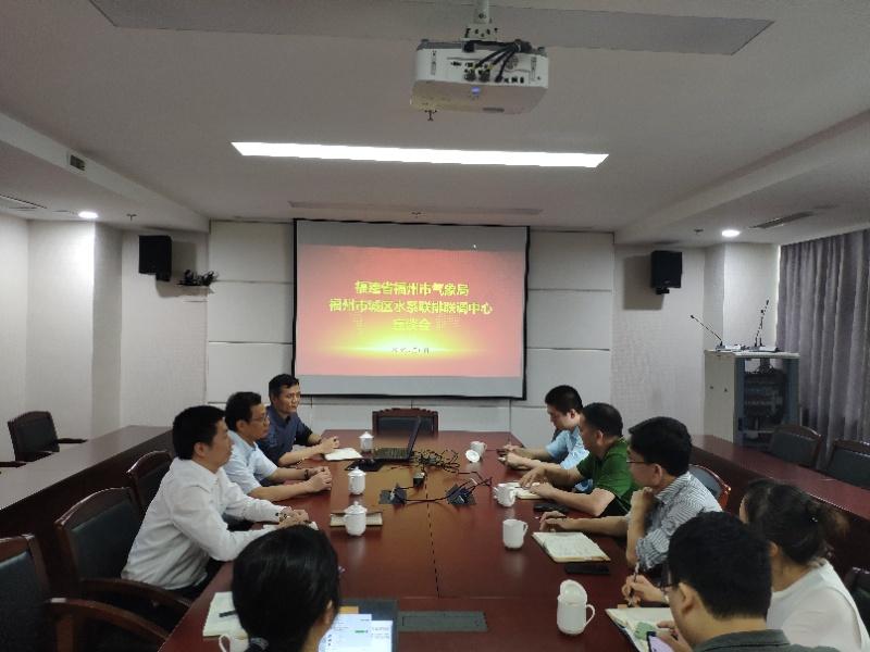 福州:气象与城区水系联排联调中心共同推进城区防洪排涝工作