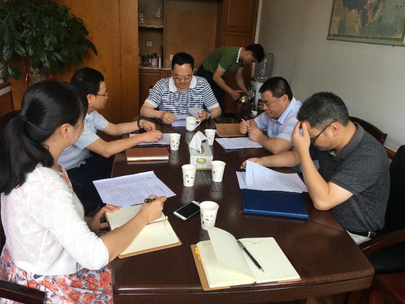 福州:严可仕副市长听取气象工作汇报
