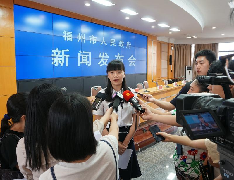 福州:市防汛备汛工作情况新闻发布会召开