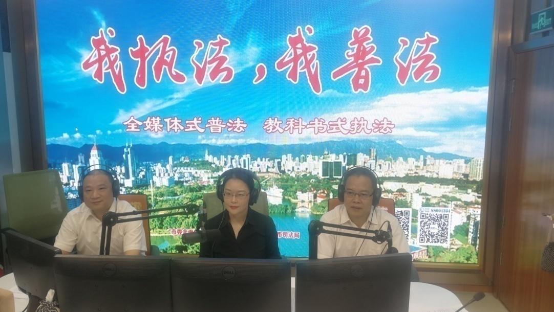 福州:践行初心使命 气象执法普法获网友点赞