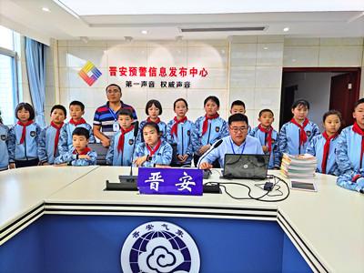 晋安: 开展世界气象日科普活动
