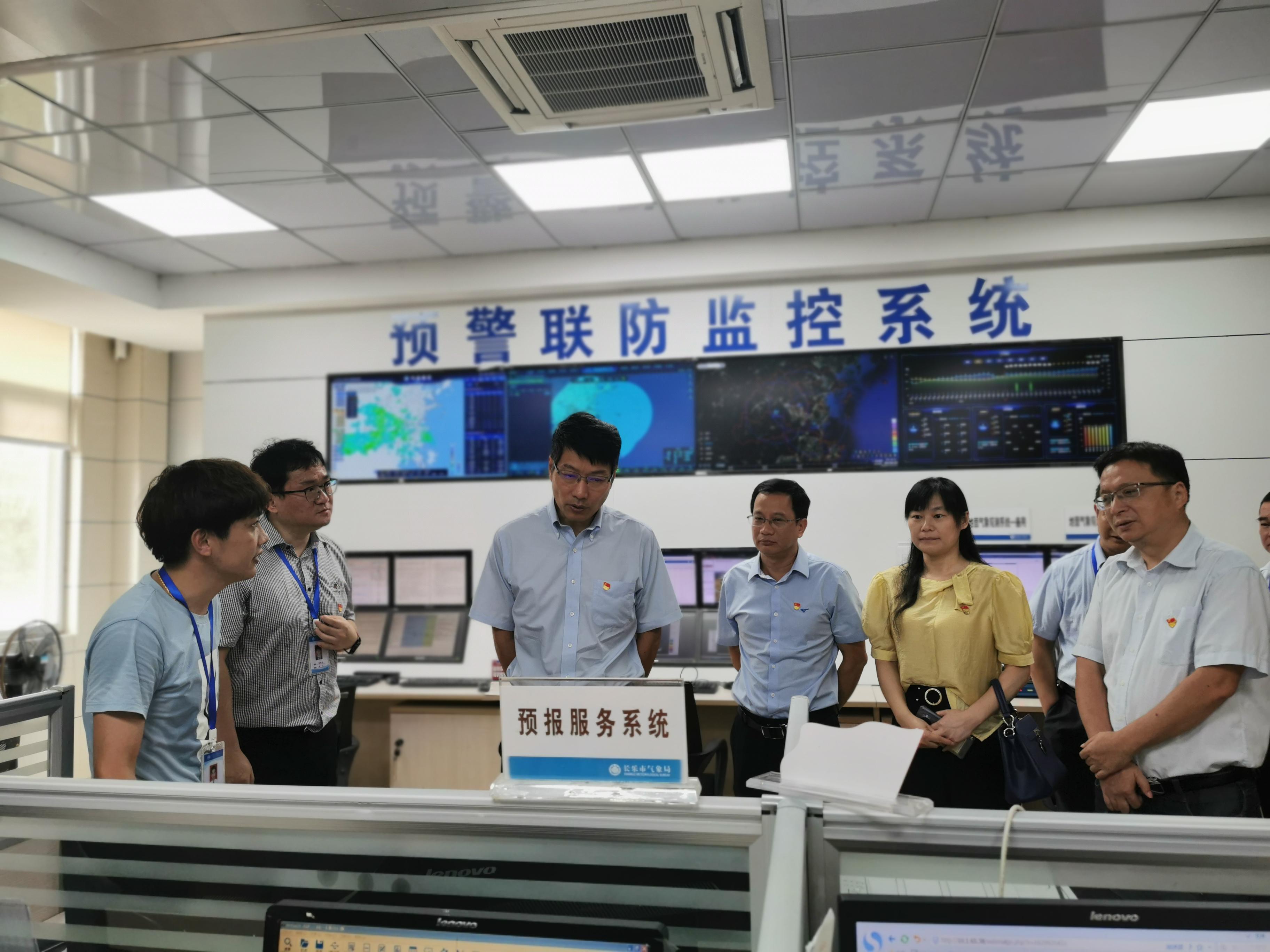福州:省气象局局长潘敖大考察指导数字气象工作
