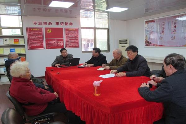 宁德:纪检组长张俊平为离退休支部上党课