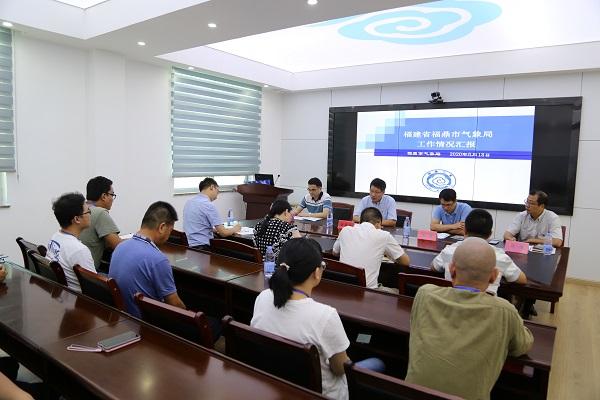 宁德:省局领导调研指导    助推基层气象高质量发展