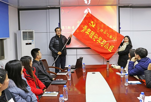 """宁德:举办""""青春心向党,奋斗新征程""""青年论坛"""