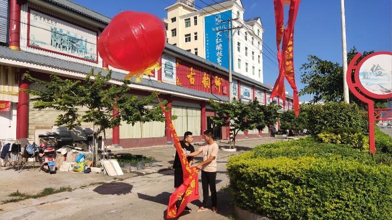 仙游:积极开展节前施放气球巡查工作