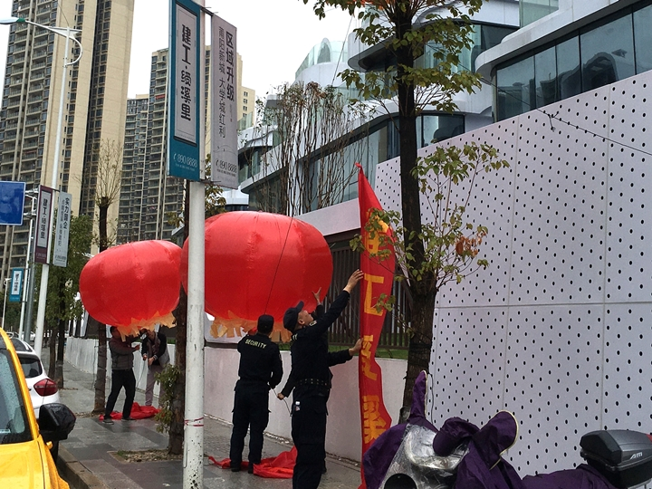 莆田:迅即开展岁末年初防雷、气球安全专项整治行动
