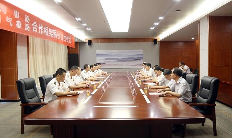 福建:气象海事两部门签署战略合作协议