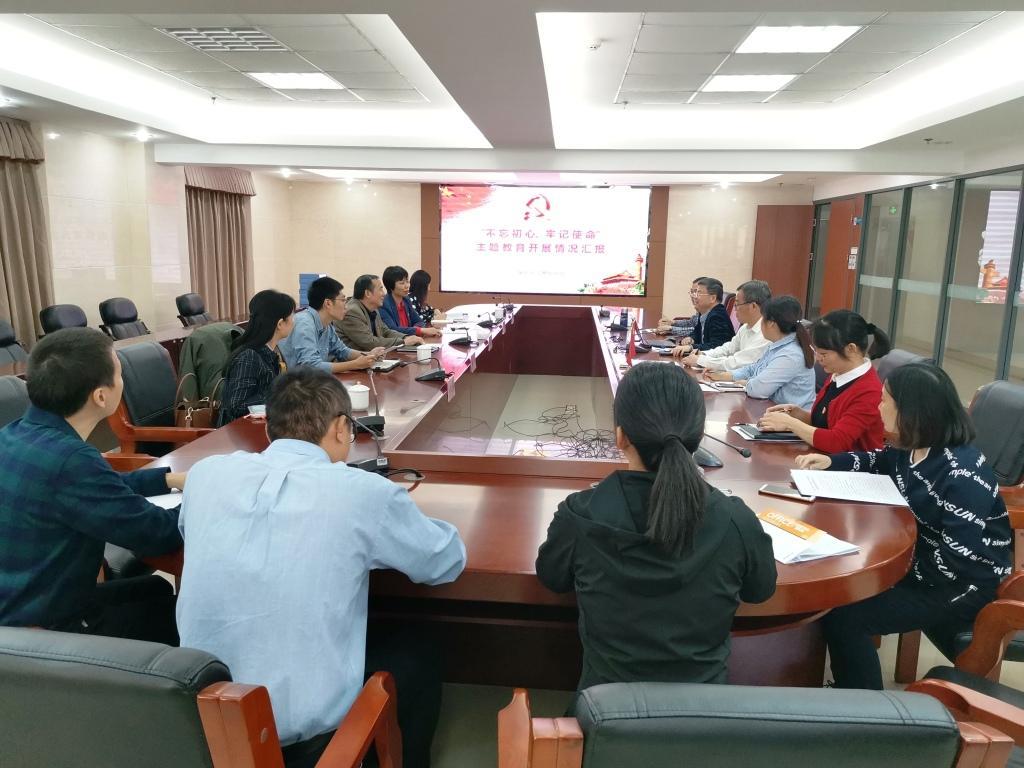 泉州:中国气象局党组主题教育第二巡回指导组到泉州指导工作