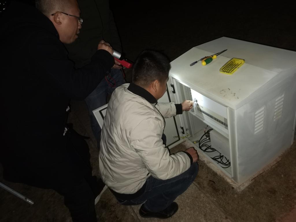 德化:寒夜抢修  气象服务保障及时有力