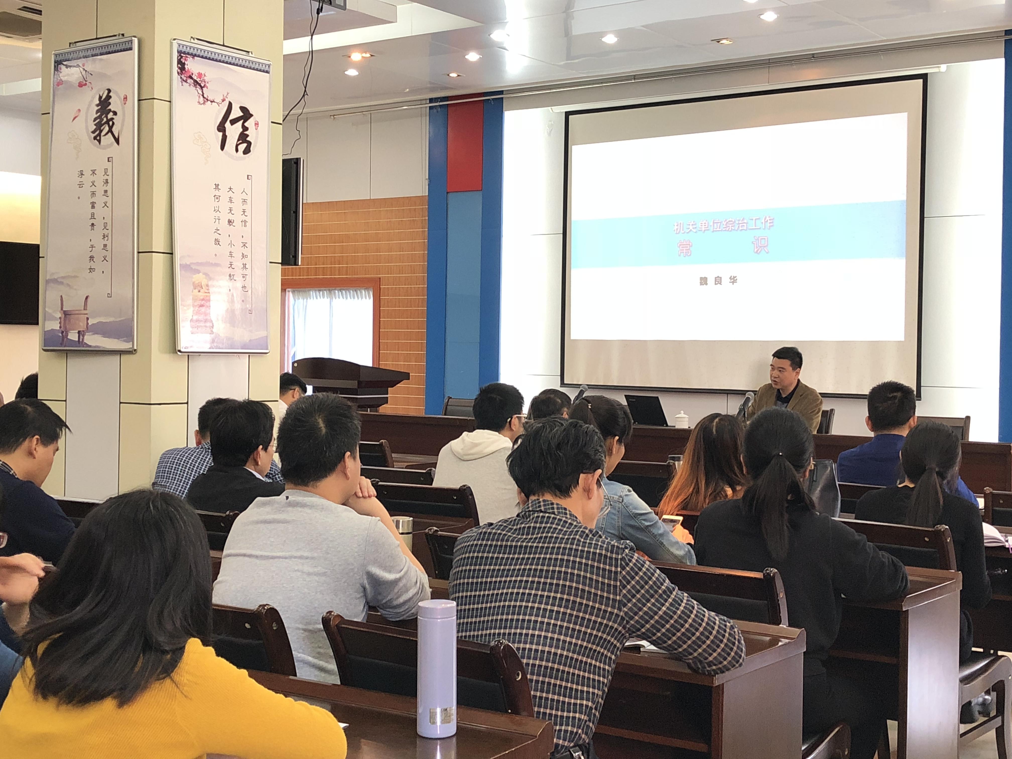 三明:举办综治工作培训 提高平安建设能力