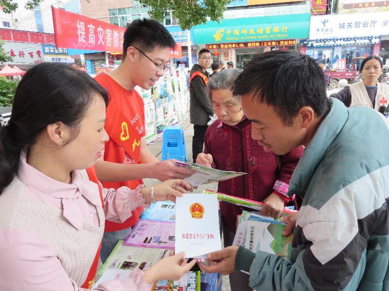 清流:组织开展防灾减灾日科普宣传活动
