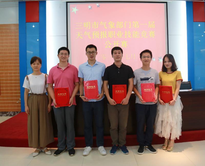 三明:寻找气象文化传播新力量