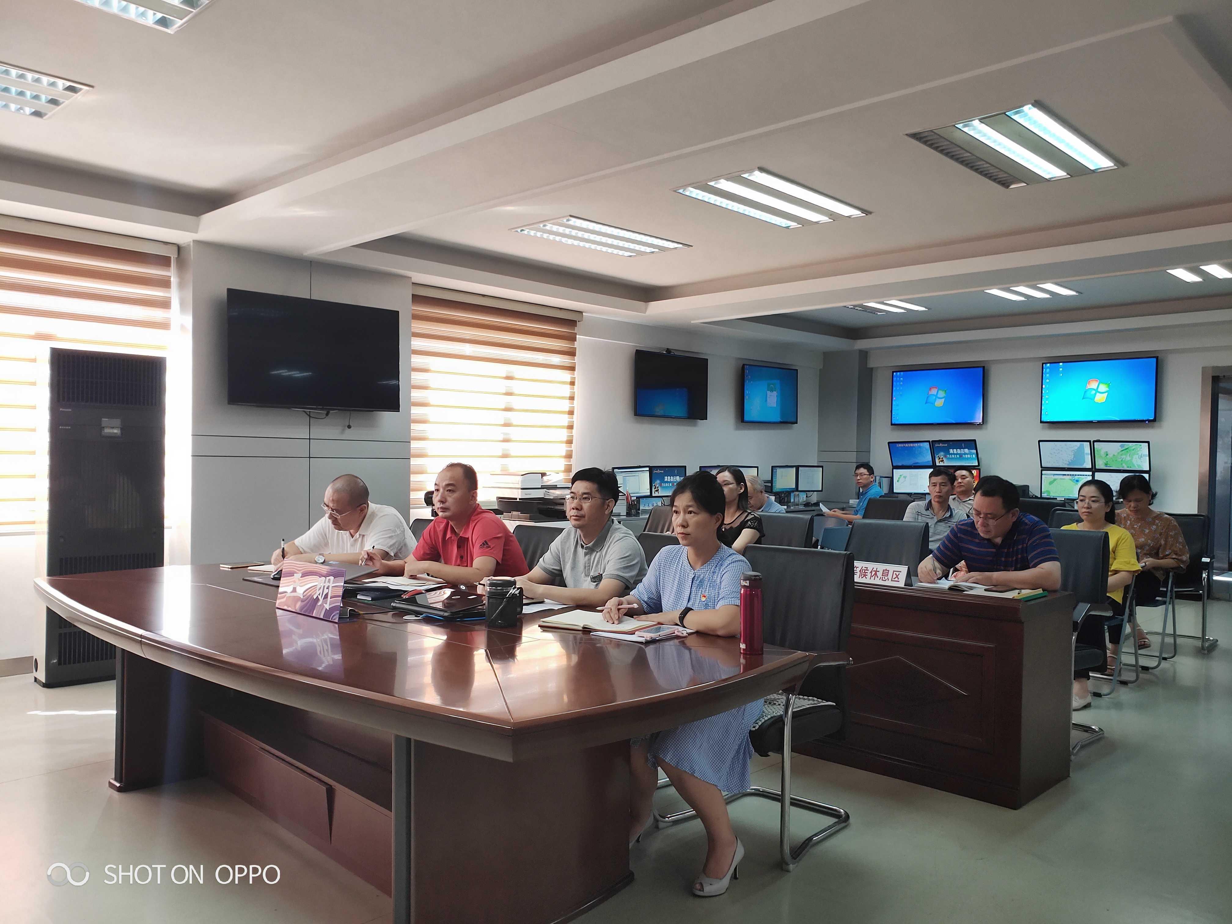 """三明:市局党组召开第二批""""不忘初心、牢记使命""""动员部署会"""