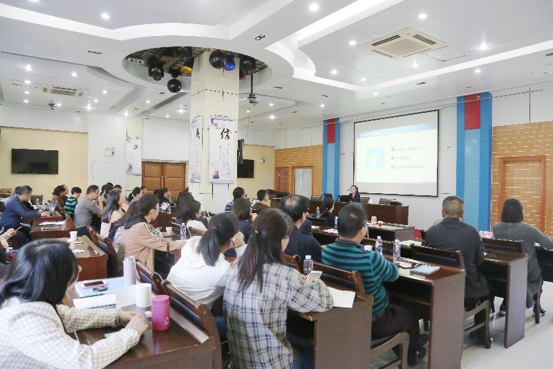 三明:加强办公培训 提升综合业务能力