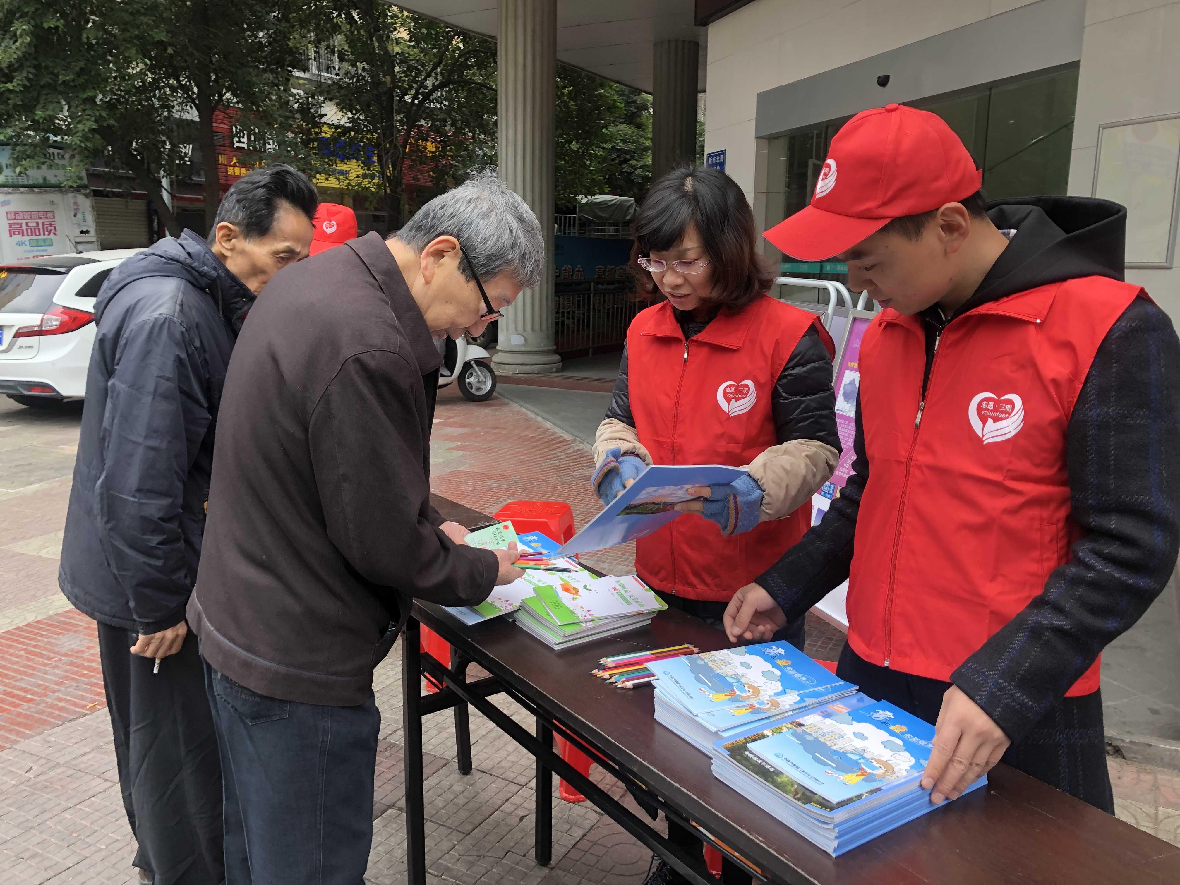 """三明:开展""""12·5国际志愿者日""""主题活动"""