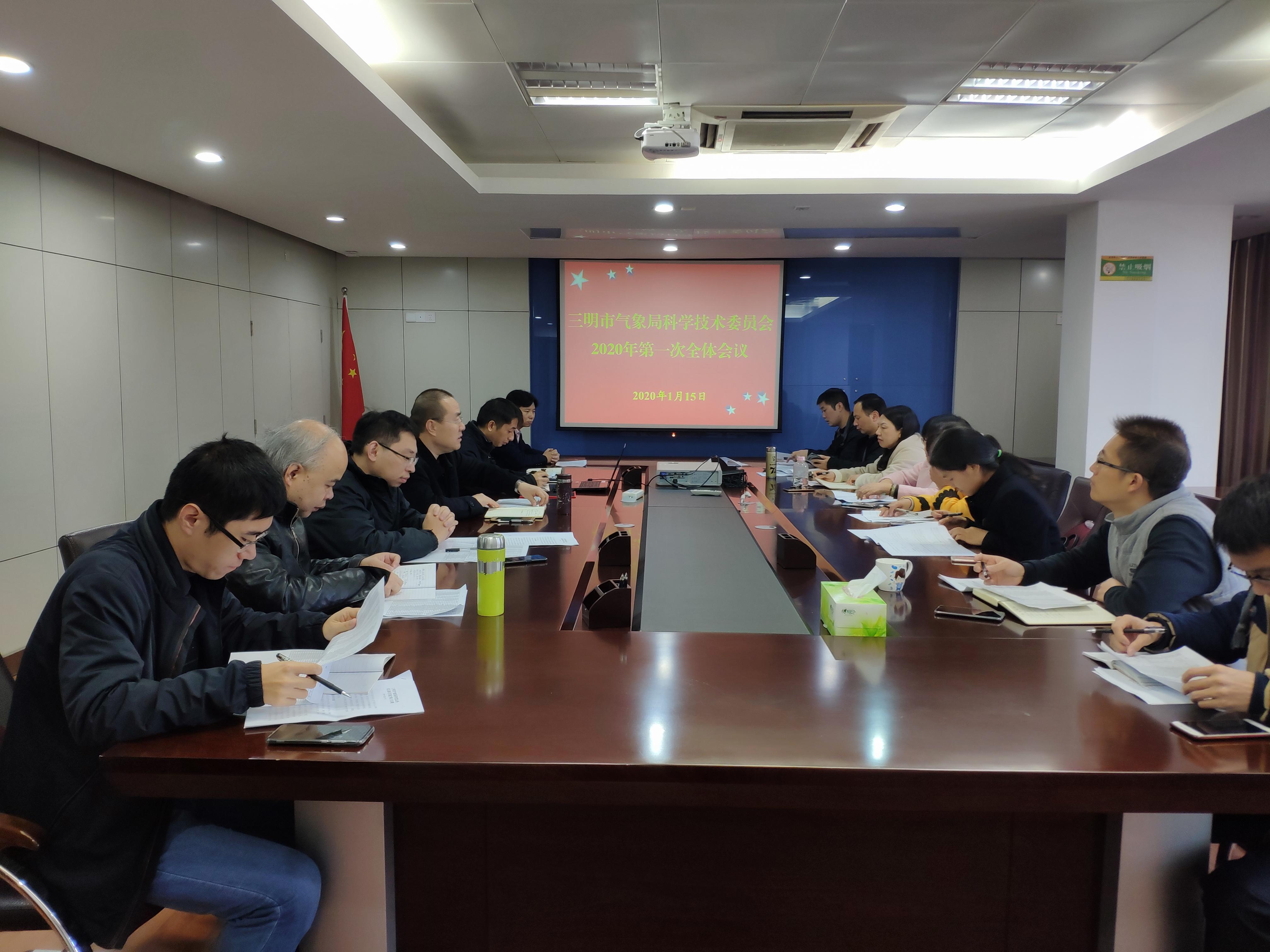 三明:谋划研究型业务
