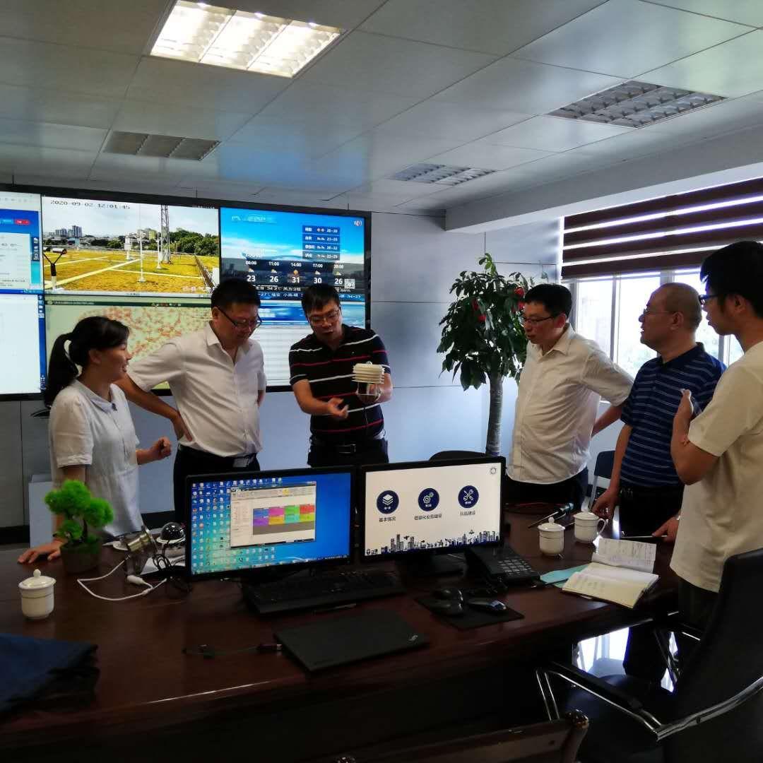 三明:成信大通信学院与三明局深入开展研究型业务合作