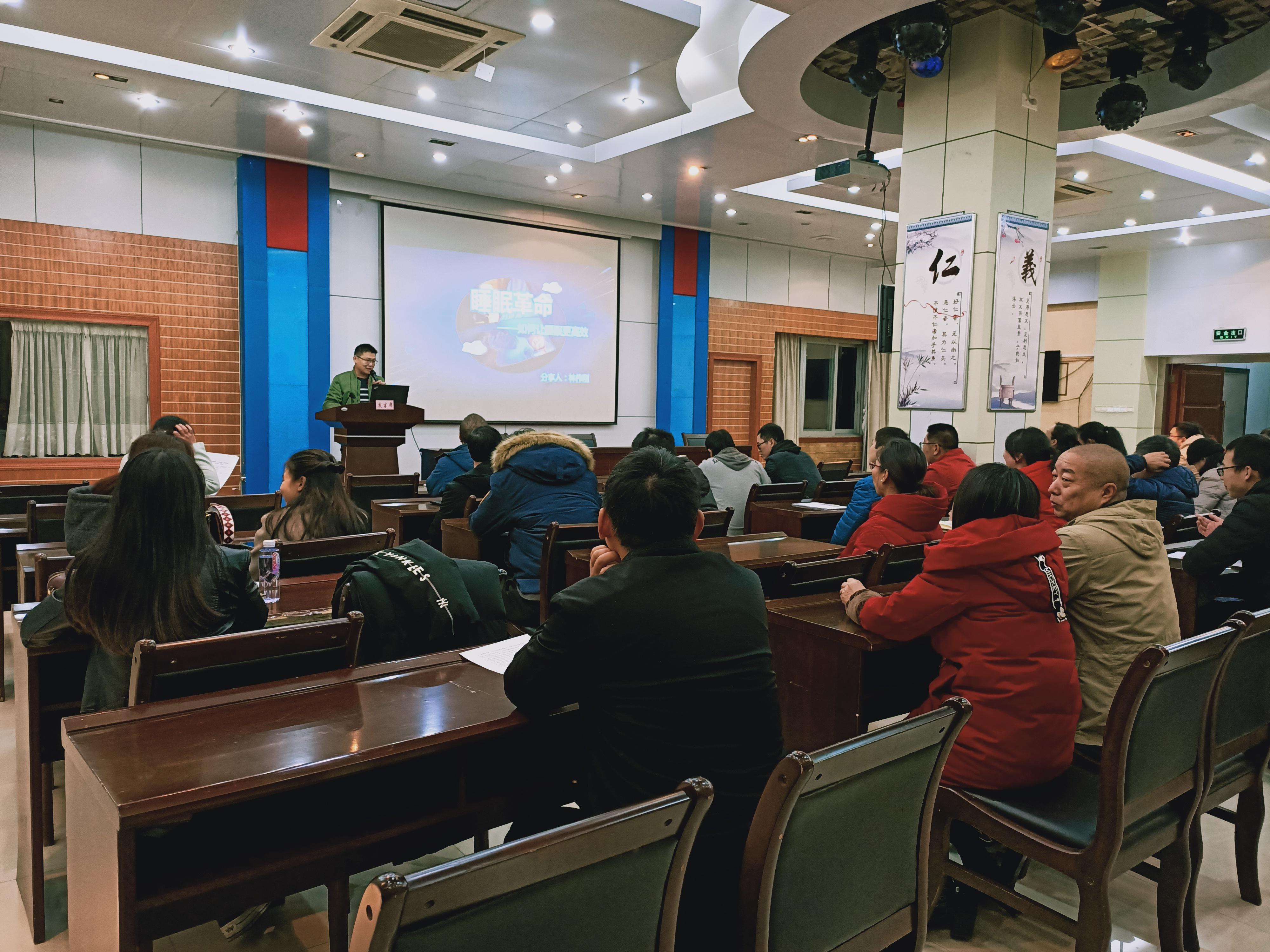 三明:分享论坛完美收官