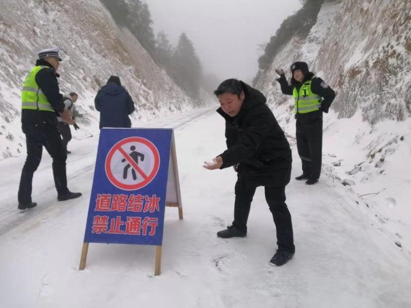 泰宁:与县公安交警合作进行交通管制 提供气象服务