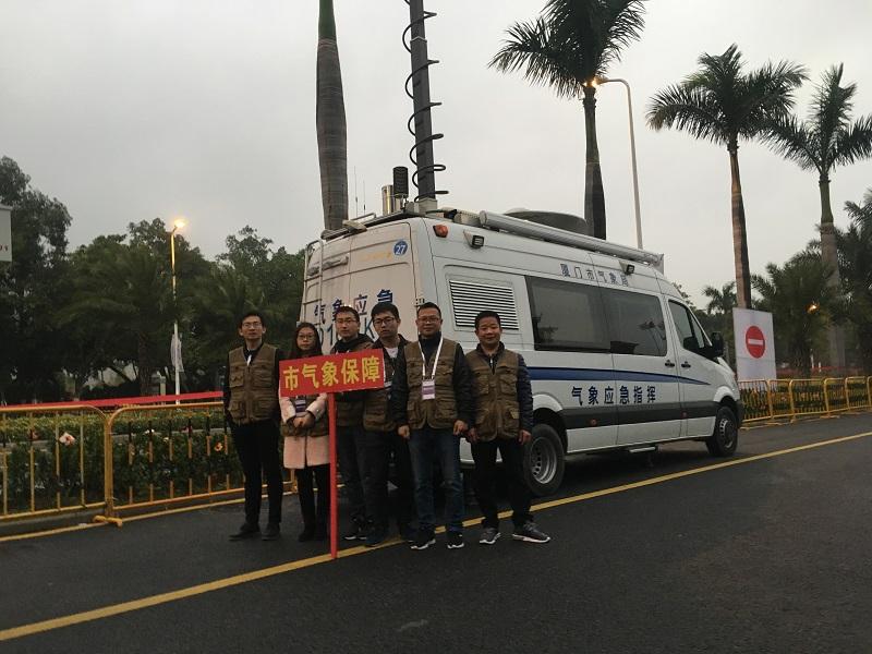 厦门:气象保障助力2019厦门国际马拉松赛