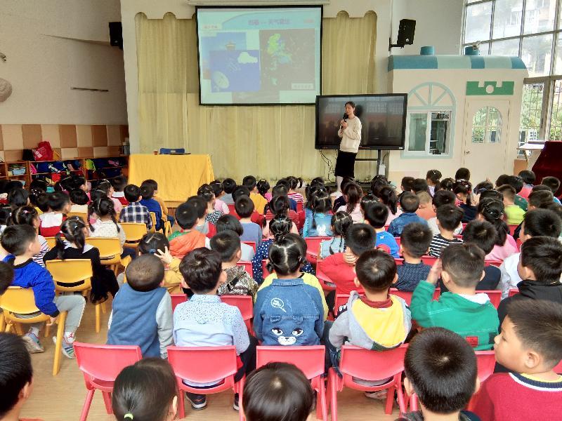 厦门:气象科普走进厦门市石亭幼儿园
