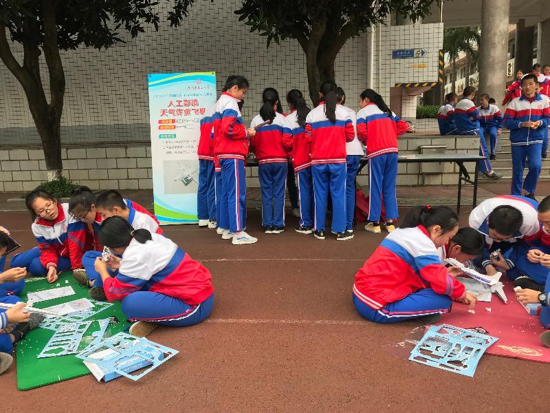 厦门:气象科普助力校园科技节