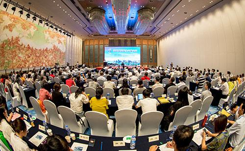 第八届海峡两岸民生气象论坛在厦门开幕