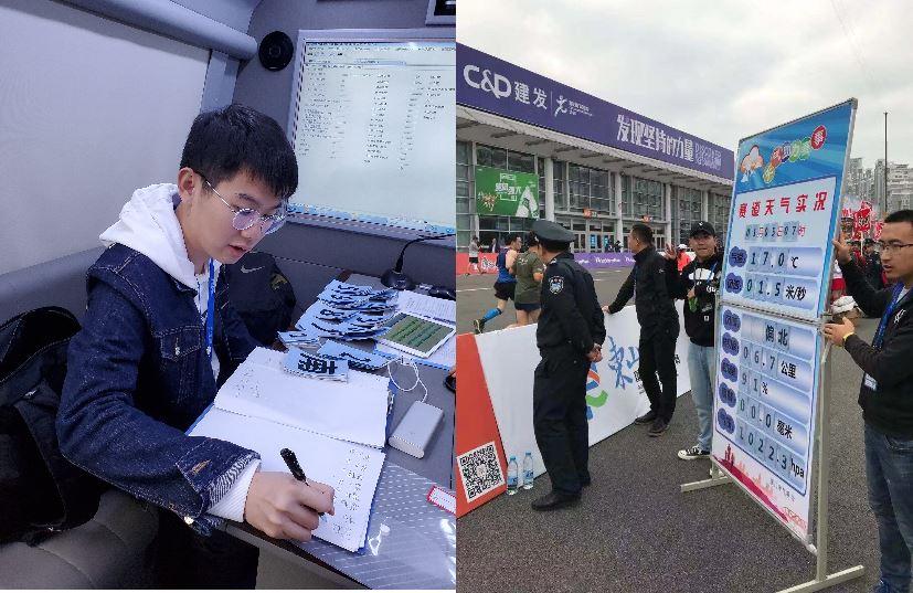 厦门:精心护航 品质服务 市气象台全力保障马拉松赛事