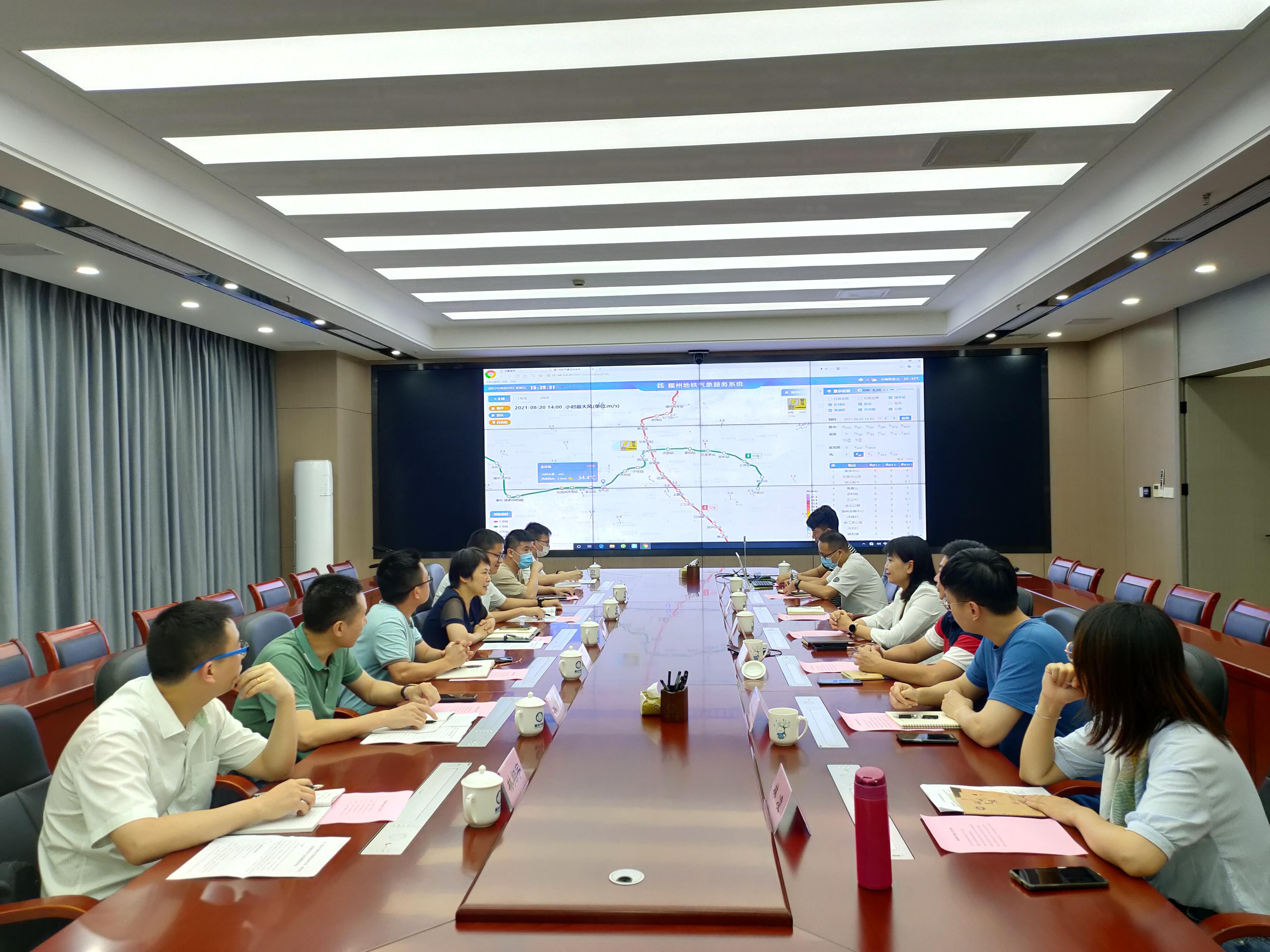 福州:聚焦民生 对接开展地铁气象服务