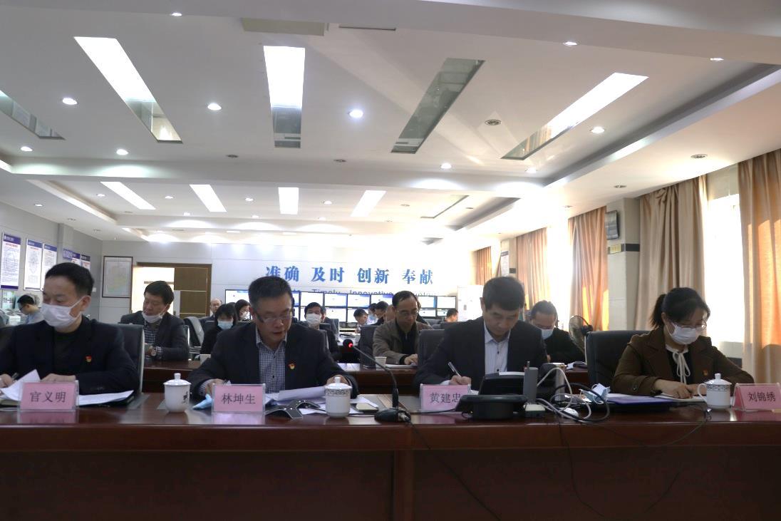 漳州:2021年全市气象局长会议召开