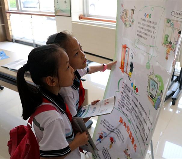 漳州:多形式开展气象科技活动周科普宣传活动