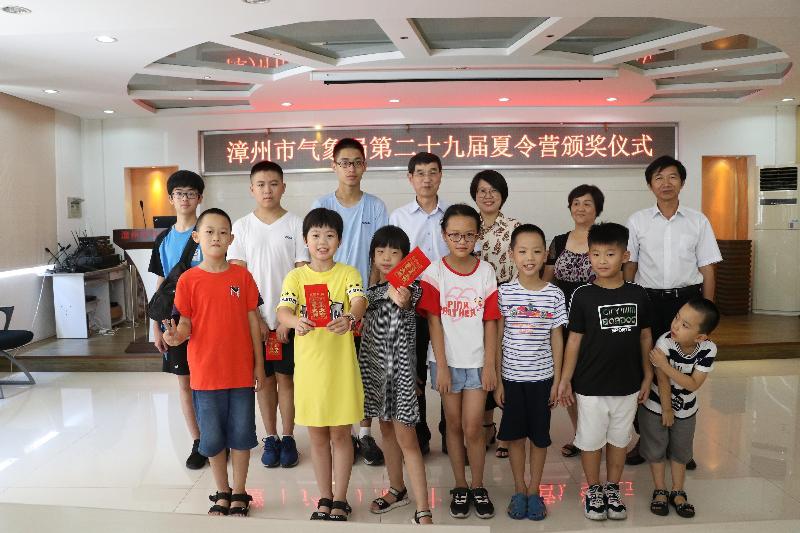 漳州市气象局、市农业农村局联合举办第二十九届气象科普夏令营