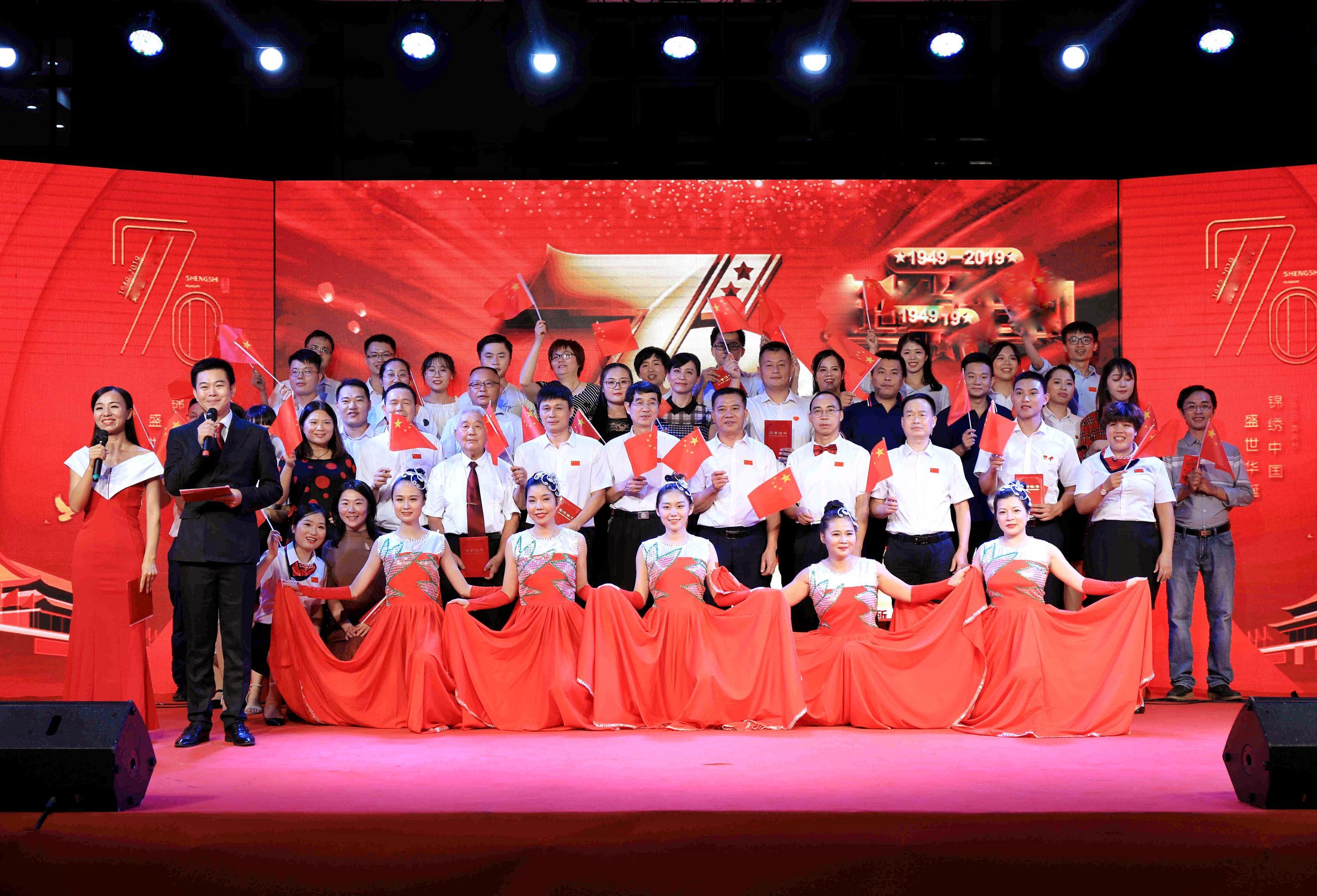 礼赞新中国 漳州市气象举行庆祝新中国成立70周年文艺晚会