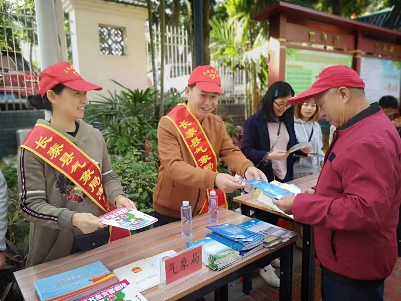 漳州:弘扬宪法精神系列活动火热开展