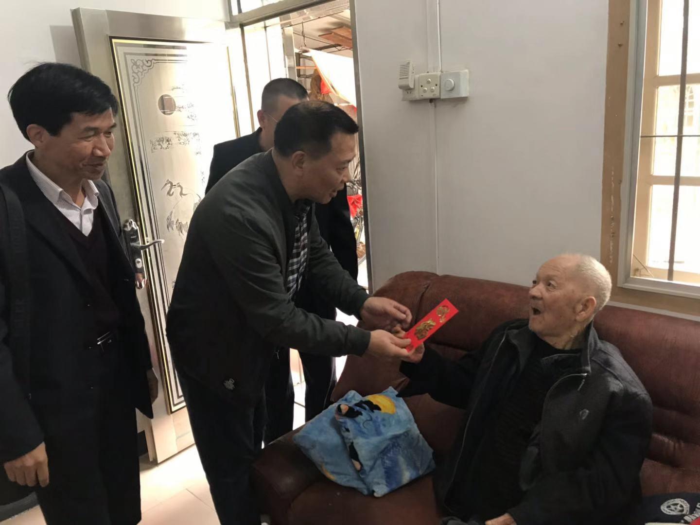 漳州:市气象局集中开展春节走访慰问
